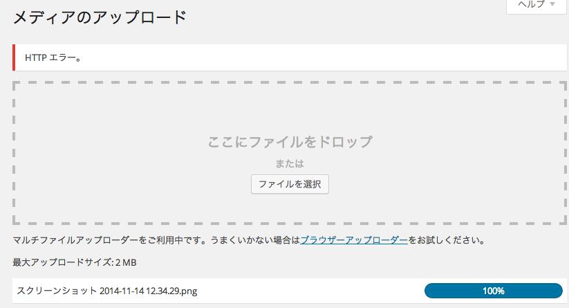 スクリーンショット 2014-11-17 20.05.41