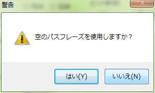 ssh鍵作成-TeraTerm001