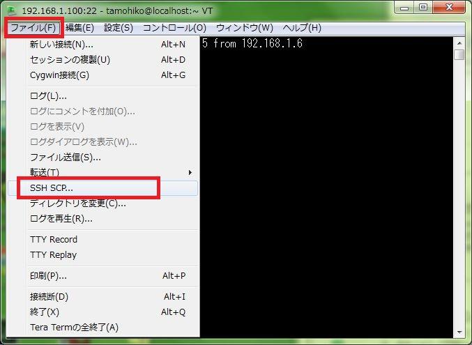 ssh鍵作成-TeraTerm010