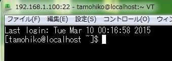 ssh鍵作成-TeraTerm017