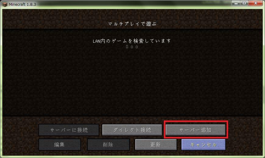 sakura-minecraft061