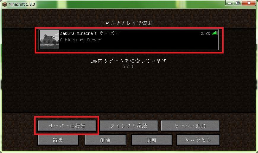 sakura-minecraft064