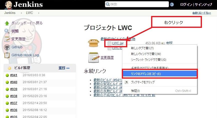 LWC01